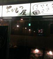 Yokamotsuya