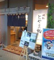 Kaiten to Yamazushi Toyama Kitokito Airport