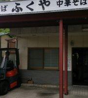 Fukuya, Tsumashina