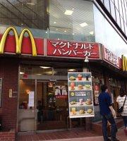 McDonald's Warabi