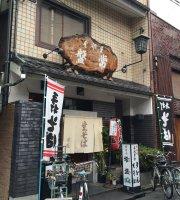 Gion Tokiwa