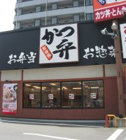 Katsuya Tokyo Higashikasai