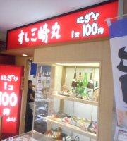 Sushi Misakimaru Hodogaya Eki Bldg