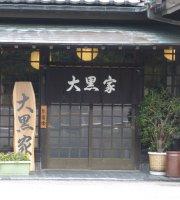 Sobadokoro Daikokuya