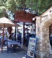 Tavern Nostalgia