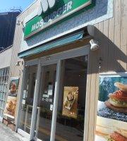 Mos Burger Kunitachi Kitaguchi