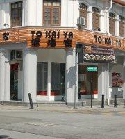 Tokaiya Japanese Restaurant