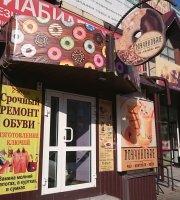 Ponchikovaya