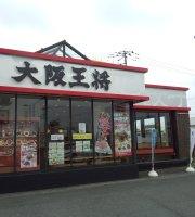 Osakaosho Sendai Nakada