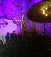 Grotte Del Huecar