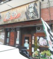 Shinanoichi