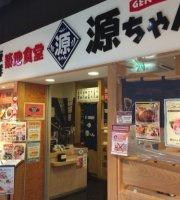 Tsukiji Shokudo Genchan Yokosuka