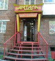 Amtala