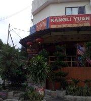 Kangli Yuan Restaurant