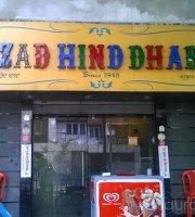 Azad Hind Dhaba