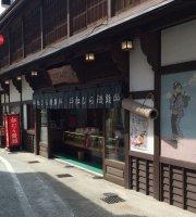 Matsumura Manju