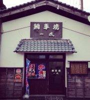 Taigurumayaki Isse