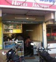 Hotel Janatha