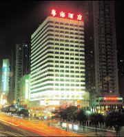 Guangdong Hotel Shenzhen