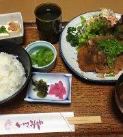 Restaurant Isamiya