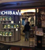 CoCo Ichibanya, Terminal 21