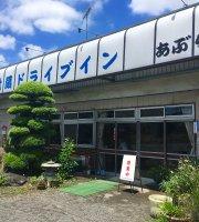 Kitamusashi Drive-In