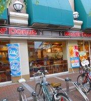 Mister Donut, JR Nishinomiya Shop