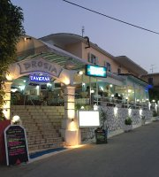 Drosia Restaurant-taverna