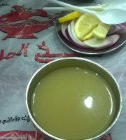 Sheikh Mandi Restaurant