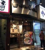 つけめんTETSU 渋谷店