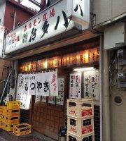 Kitahachi Nishinippori Branch