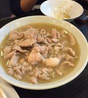 Xin Mei Le Bak Kut Teh & Local Delights