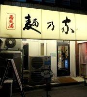 Nishi Tenman Mennoya