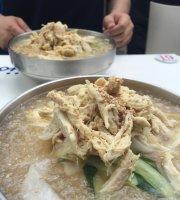 Pal Dangcho Gye Noodles