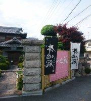Meat Ushi Jizo