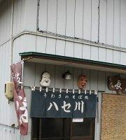 Uwasa No Soba Dokoro Hasegawa