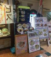 Nagai Coffee Club Cafe&Restaurant Aeon-Jmusuyama
