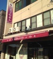 Sekito Main Store