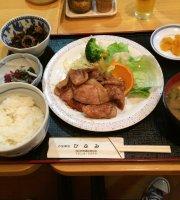 Restaurant Hifumi