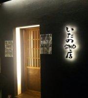 Itano Shoten