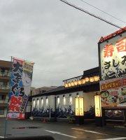 Gempei, Kawachi Nagano