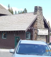 Lake Village General Store