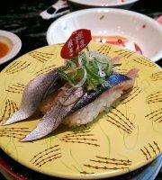 Kaiten Sushi Nemuro Hanamaru Ginza