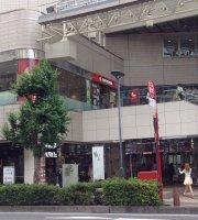Lotteria Kawagoe Atre