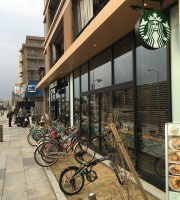 Starbucks Coffee  Enoshima