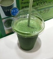Morihan Green Tea Stand