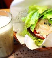 Mos Burger, Honmoku