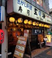 Genkaizushi main branch