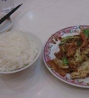 Gyoza no Osho Ario Kawaguchi Restaurant