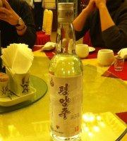 BeiJing PingRang HaiTangHua (XinYuan Xi)